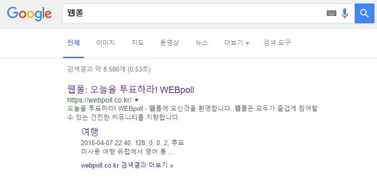 webpoll